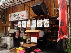 屋台 KENZO Cafe