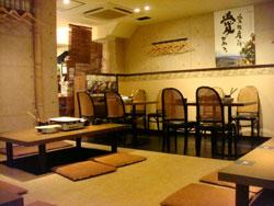 もつ鍋居酒屋 たべちゃん 赤坂店