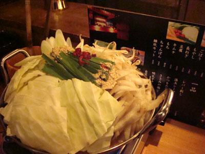 焼酎ともつ鍋 青島香