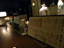 韓式もつ鍋 いふう 銀座店