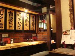 黒き 新宿東南口店
